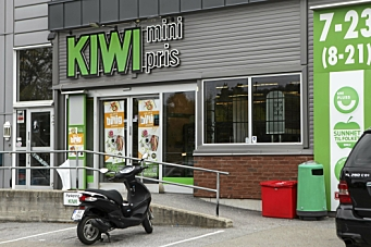 Nå kan det bli Kiwi-butikk på Myrvoll!