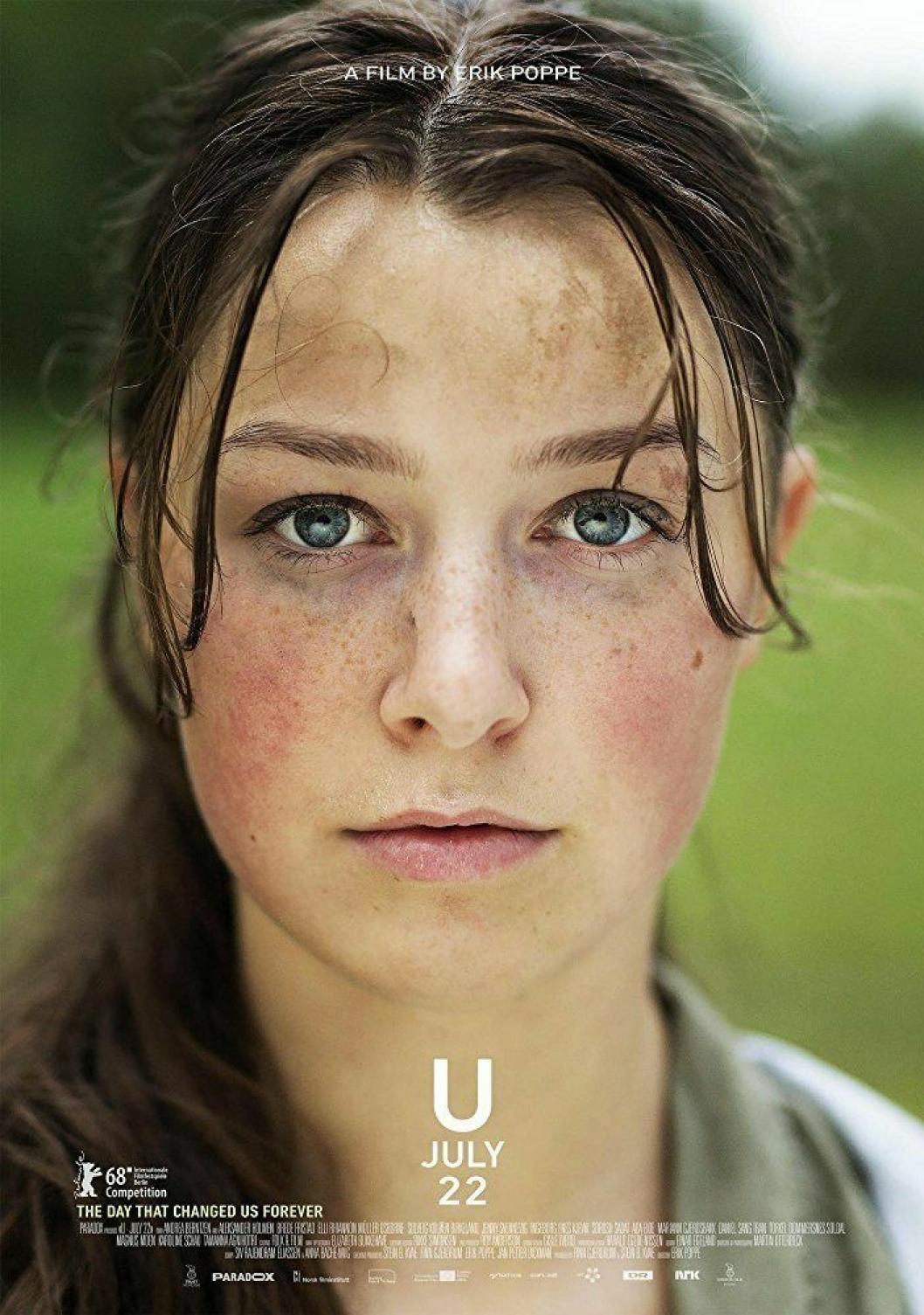 COVERET: Distributøren har vært forsiktig med markedsføringen av filmen. Her er coveret.