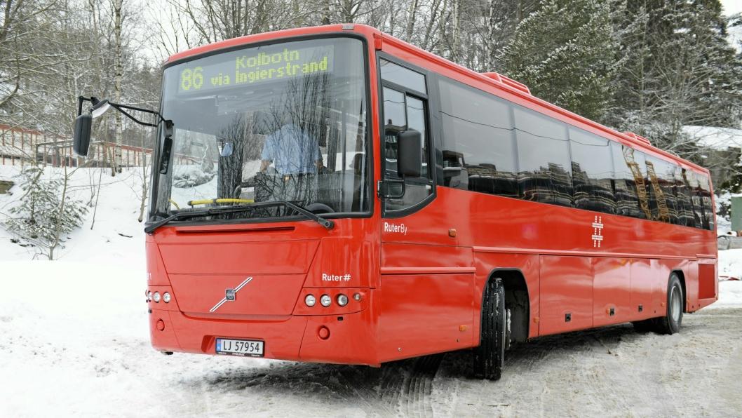 BUSSER SKAL INN: Nå skal det settes inn busser for å avlaste den hardt prøvede Østfoldbanen.