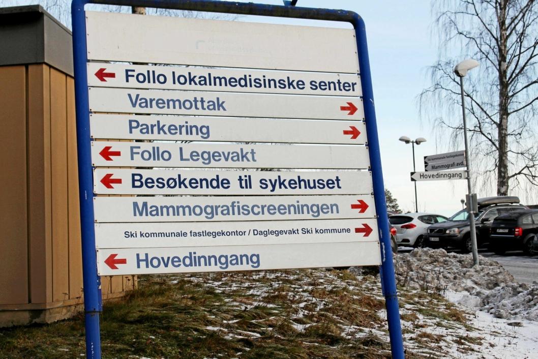 I ALLE RETNINGER: Her er det helse alle veier. Skiltet til Nordre Follo lokalmedisinske senter er ikke kommet opp ennå.