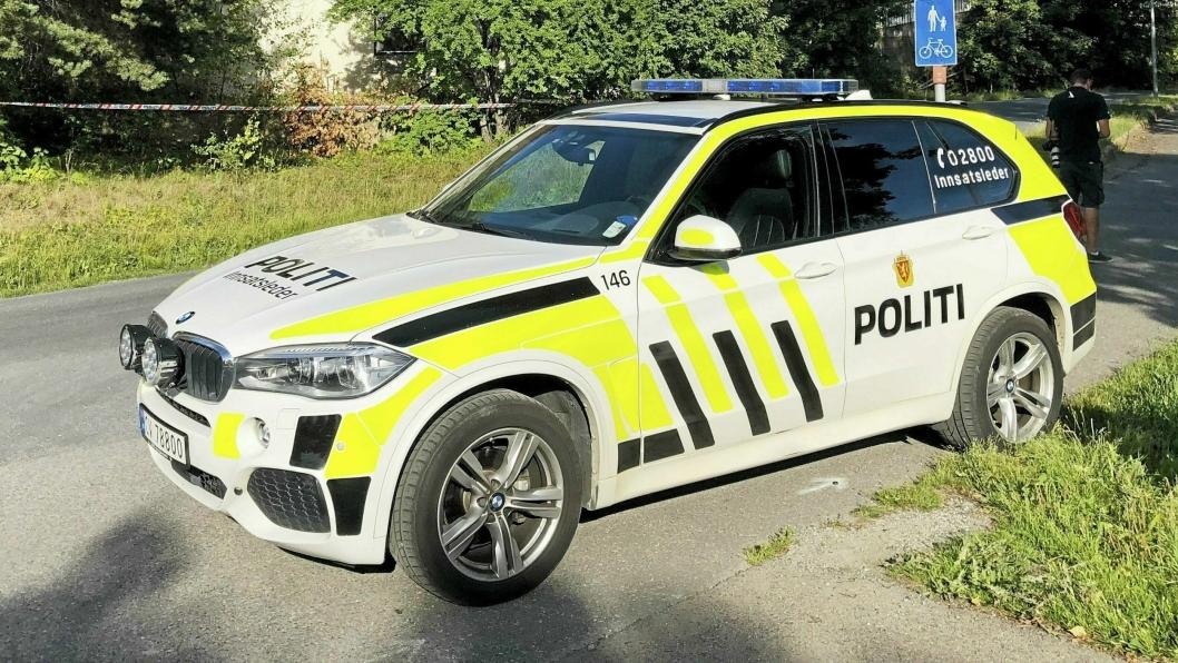 LETEAKSJON: Politiet leter etter en savnet 18-åring fra Oppegård. OBS! Bildet er brukt kun som illustrasjon i saken og har ikke noe med det stedet du ser på bildet å gjøre.