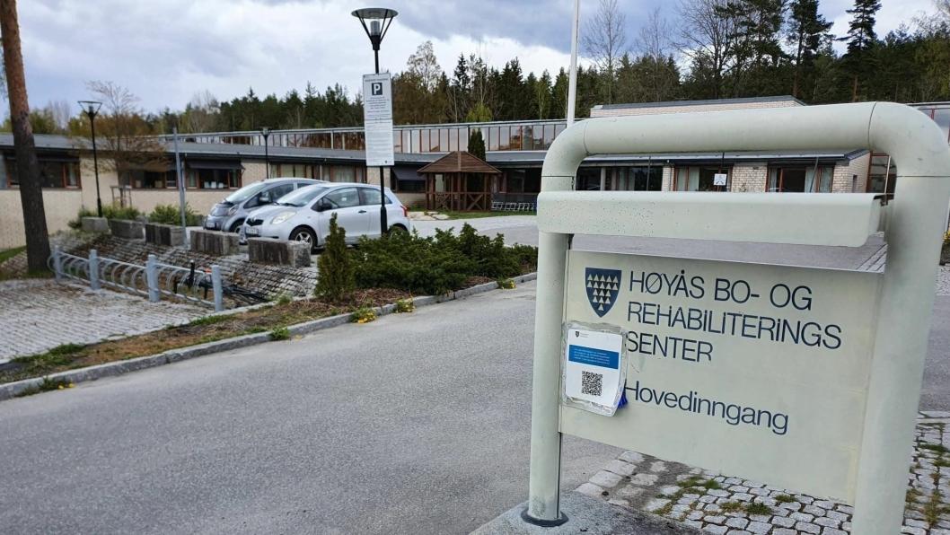 LOKALT SYKEHJEM: Høyås bo- og rehabiliteringssenter holder til på Tårnåsen og har cirka 111 pasienter.