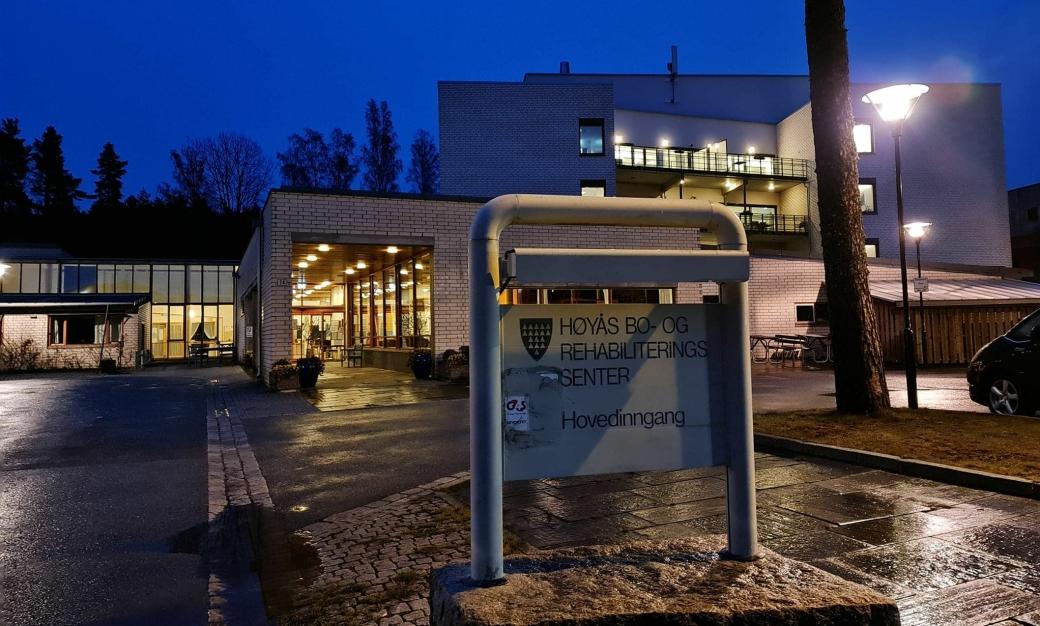 IGJEN I FOKUS: Flere ganger har forholdene ved Høyås bo- og rehabiliteringssenter på Tårnåsen vært i fokus. Denne gangen er det Sivilombudsmannen som har besøkt demensavdelingen.