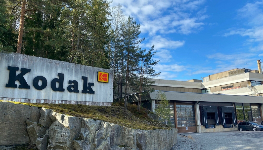 LIENGA 7: Kodak-bygget ble tegnet av Geir Grung og oppført i 1977-1979. Det er mange som lurer på hva som skal skje med dette bygget etter at leiekontrakten med Oslo pd utløper om to år. Foto: Eskil Bjørshol